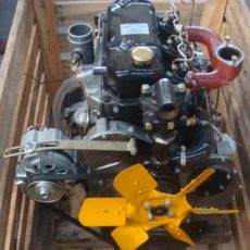 Двигатель Д2500