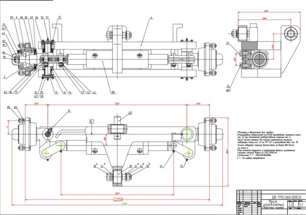 Управляемый мост ДВ 1792 с двухстороннем цилиндром 4925.3 00 00/12.3.4100.00 ДВ 1792 (ДВЦ) / рулевой мост погрузчика (3 тоны) с цилиндром двойного действия RECORD 2 + BALKANCAR