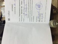 ГИДРОДИНАМИЧЕСКАЯ ПЕРЕДАЧА 6860.5.00.00.00 ГДП 68605000000
