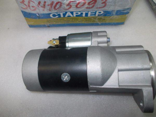 Стартер YANMAR 4D94LE YM129900-77040