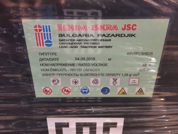 АКБ- Тяговая аккумуляторная батарея Кислотная 48 V 5PzSН 625 Ah, АКБ 48 V 5PzSН 625 Ah ELHIM ISKRA Болгария на жестких перемычках