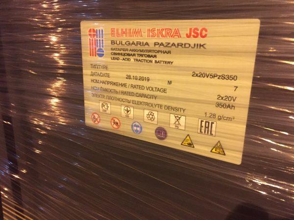 АКБ, Тяговая батарея для ЭП 103 40 V 5 PzS 350 , 2х20V5PzS350